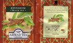 2 Cinnamon black tea N¨4
