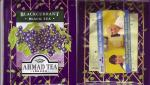 2 Blackcurrant black tea promo